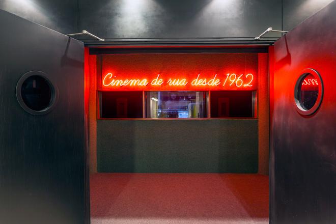 Img 5 - Cinesala