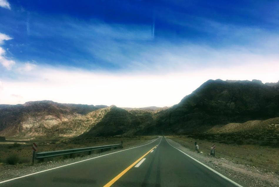 estrada ruta 7